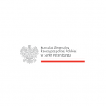 konsultat_petersburg_2013